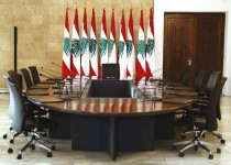baabda-meeting