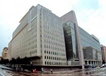 البنك-الدولي11