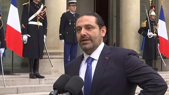 الحريري: أزمة أرامكو خطيرة جداً.. وللسعودية حقّ الردّ