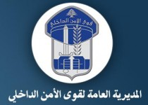 95inside logo