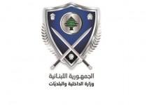 News-P-383201-636639733017266370 (1)