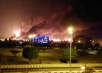 saudi_amarco_drone_attack
