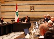 الحكومة-اللبنانية-780x405