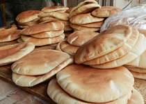 رغيف-خبز--678x380