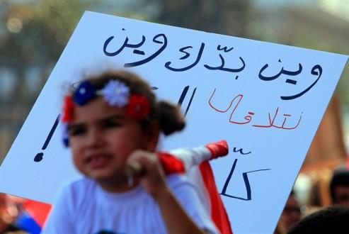 الحريري يهدي المتظاهرين بيع ممتلكاتهم!