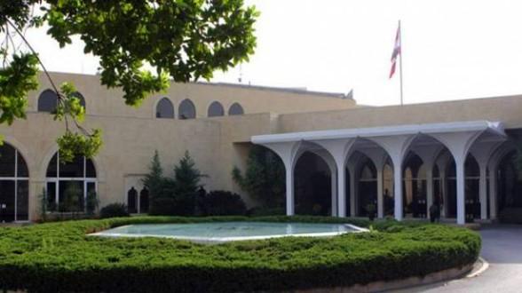 نقل جلسة مجلس الوزراء من السراي الكبيرالى قصر بعبدا