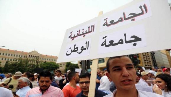 """مصادر أساتذة اللبنانية لـ """"ملحق"""": عون أسقط التوافق العام… وتوجه للعودة الى الشارع قريباً"""