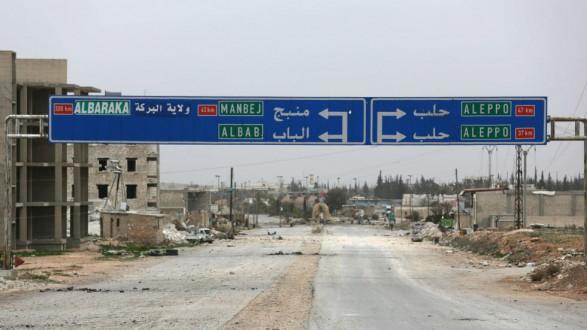 """التحالف الدولي يعلن مغادرة """"منبج"""" بشمال سوريا"""