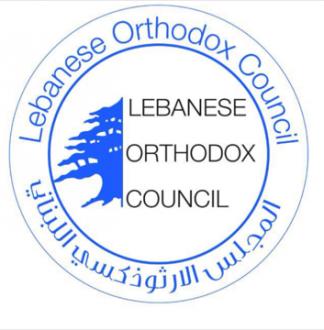 المجلس الأرثوذكسي: لحكومة انتقالية من اصحاب الاختصاص وإعادة الأموال المنهوبة الى الدولة