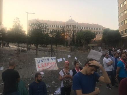 مغادرة أعداد كبيرة من المتظاهرين في رياض الصلح