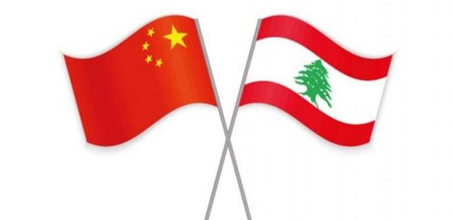 سفارة الصين أملت في أن يستعيد لبنان استقراره في أقرب وقت ممكن