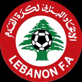 رسميًا: الإتحاد اللبناني لكرة القدم يؤجل جميع المباريات لهذا الأسبوع