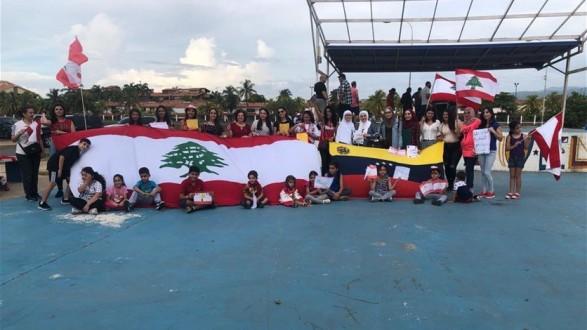 وقفة تضمانية مع الشعب اللبناني في فنزويلا
