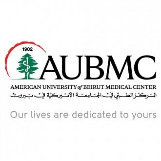 مصادر ملحق: انخفاض كبير بعدد العمليات في مستشفى الجامعة الأميركية.. هذا هو الرقم الحالي!