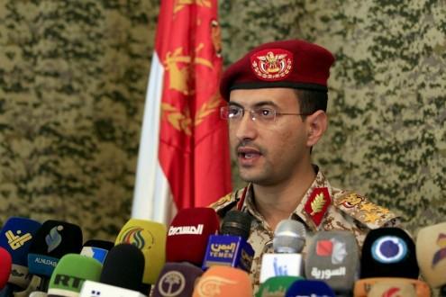 """القوات المسلحة اليمنية تعلن إسقاط طائرة """"تجسسية"""" قبالة نجران"""