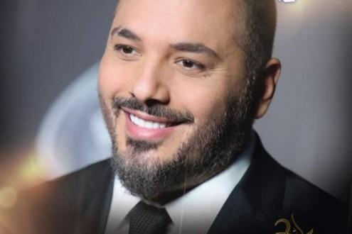 رامي عياش في عيد فيروز: لا تنسوا معايدتها اليوم