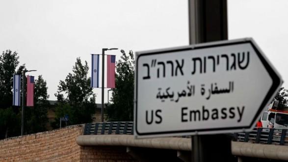 السفارة الأميركية في القدس تحذر مواطنيها من السفر إلى القدس والضفة الغربية وغزة