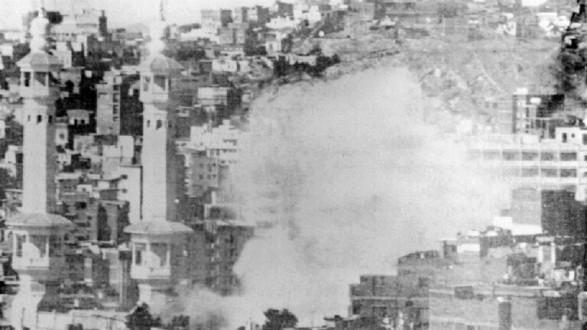 """""""الإخبارية"""" السعودية تنشر مشاهد للمرة الأولى من حادثة اقتحام الحرم المكي قبل 40 عاما"""