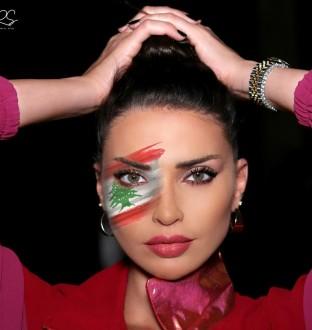 داليدا خليل: يا رب أحمي لبنان وساحات الفجر الجديد