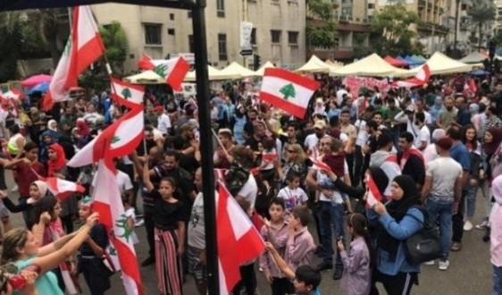 الحراك في صيدا : غدا إضراب عام