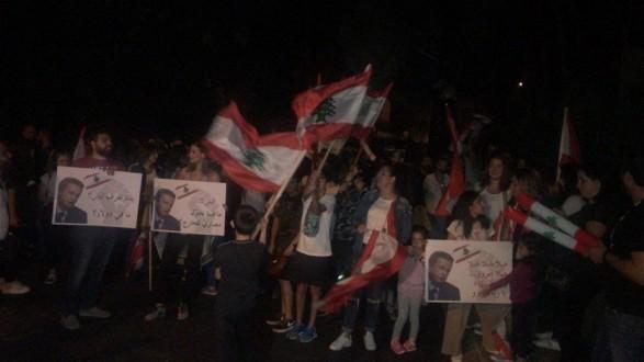 إعتصام عند مفترق منزل حاكم مصرف لبنان في الرابية