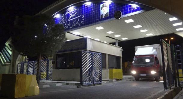 """الطاقة الذرية الإيرانية: محادثات بين طهران وموسكو للتغلب على المشاكل التقنية بمفاعل """"فوردو"""""""