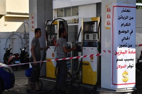 مناقصة استيراد البنزين: عون في مواجهة «الكارتل»
