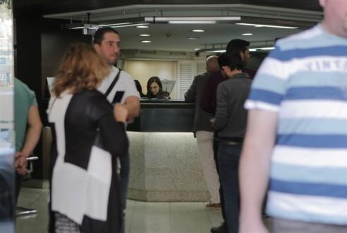 مقاضاة المصارف اللبنانيّة في نيويورك: حلّ قابل للتطبيق؟