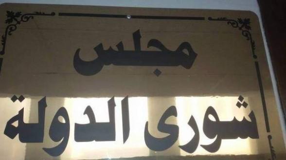 مجلس الشورى وافق على طلب محافظ بيروت بقضية الباركميتر