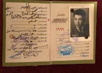 5debf679ac060_LebaneseIDSamirKhatib