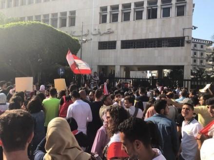 وقفة احتجاجية امام مصرف لبنان في صيدا