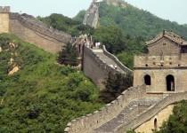 سور-الصين-العظيم-660x330