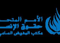 9e6d4e956a2be72164fOffice_logo_AR_blue_MEDIUM_150dpi_HCDH