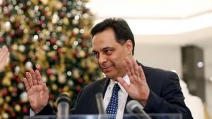 دياب: إقالة حاكم مصرف لبنان غير واردة حاليا