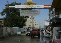 palestinian-camp-lebanon