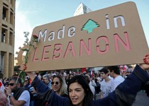protest-made-in-leb