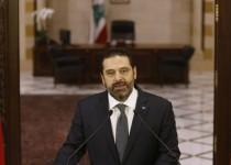 w1240-p16x9-Hariri-1