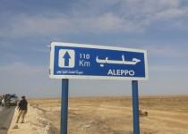 الطريق-الدولي-حلب-دمشق