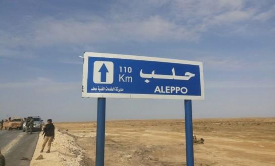 قطع الطريق الدولي حلب – دمشق بسبب معارك في محيط سراقب