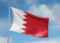 علم-البحرين-1
