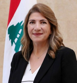 نجم طلبت من عويدات توجيه كتاب لهيئة التحقيق في مصرف لبنان لتبيان حقيقة عمليات متعلقة بسندات اليوروبوند