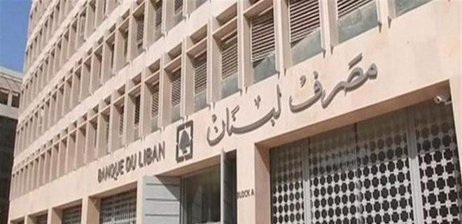 إشكال أمام مصرف لبنان