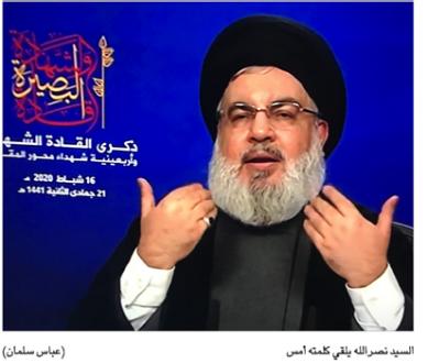 نصرالله للمواجهة إقليميّاً والتهدئة داخليّاً… ودياب لهيكلة الدين… وجولة عربيّة