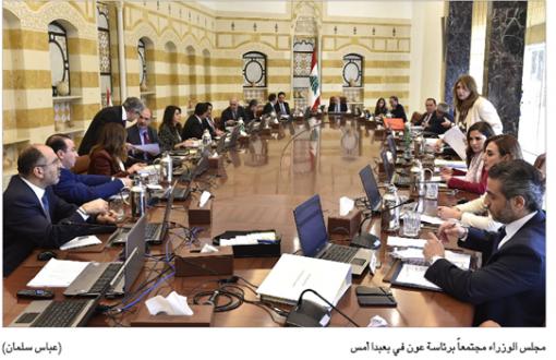 الحكومة: النصف الأول من آذار للخطة الاقتصاديّة والماليّة والثاني للجولة العربيّة لرئيسها