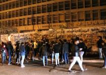 banque-du-liban-night-protesters-beirut