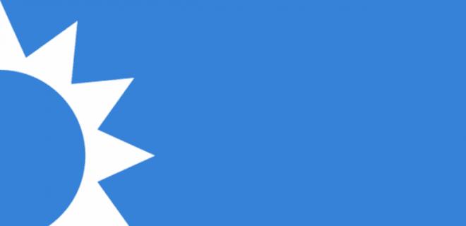 مستشار الحريري: ما من قوة تغلق بيت المستقبل