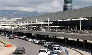 ماذا حصل في مطار بيروت؟!
