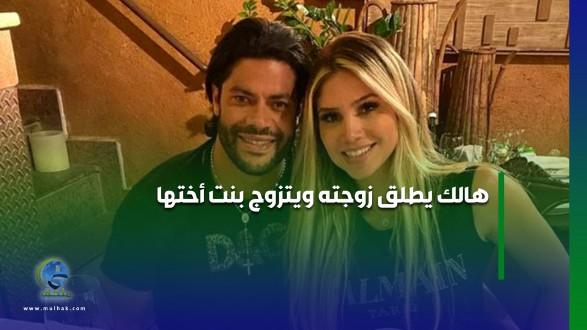 البرازيلي هالك يطلق زوجته ويتزوج بنت أختها