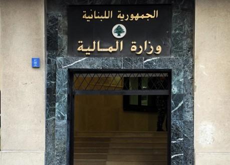 وزارة المال: تبيان للمستثمرين يوم الجمعة لإطلاع حاملي سندات اليوروبوند على خطط الحكومة الاقتصادية