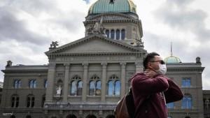 سويسرا.. إرتفاع وفيات الكورونا إلى 705 شخصًا